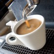 Espresso — Photo #40227793