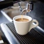 Espresso — Stock Photo #40266563