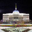 Astana. Kazakhstan. President's Palace. — Stock Photo #22253793