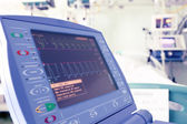 Heart monitor in a hospital room. — Stock Photo