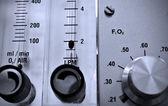 ガスミキサー — ストック写真