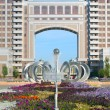 Astana. View of national symbol Baiterek. — Stock Photo #32688369