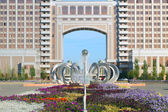Astana. View of the national symbol Baiterek. — Stock Photo