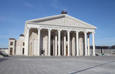 "New Theater of opera and ballet ""Astana Opera"" in Astana. — Stock Photo"