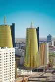 Astana. A fragment of the central part of the city. — Stock Photo