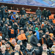 Supporters and fans of FC Shakhtar — Stock Photo