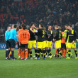 FC Shakhtar and Borussia Dortmund at the end of the match — Stock Photo