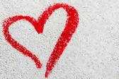 Beyaz ve gri arka plan üzerinde kalp resmi — Stok fotoğraf
