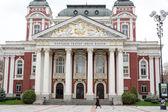 General view of the National Theater in Sofia, Bulgaria — Zdjęcie stockowe