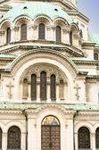 Bir kapı, bir kemer ve alexander nevsky katedral kubbe Yani — Stok fotoğraf