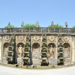 Stock Photo: Grand Cascade in Herrenhausen Gardens, Baroque gardens, esta