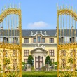 Stock Photo: Golden gate in Herrenhausen Gardens, Hannover, Germany