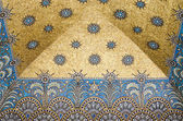 Dome mosaic of the new town hall of Hanover, Germany — Stock Photo