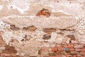 Brick and stone wall — Stock Photo