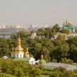 Kiev panorama — Stock Photo #20727779