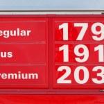 Cheap gas — Stock Photo #20727957