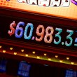 Slot machine — Stock Photo #20727967