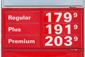 Cheap gas — Stock Photo