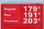 Cheap gas — Stock Photo