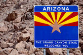 Welcome to Arizona — Stock Photo