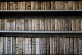 Antique books — Stock Photo