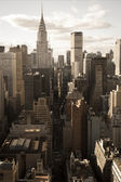 NYC cityscape — Stock Photo
