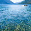 Crescent lake — Stock Photo