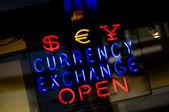 Symbole d'échange monétaire — Photo