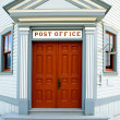 Post office building — Stock Photo