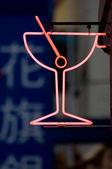 霓虹鸡尾酒 — 图库照片