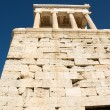 Temple of Athena Nike — Stock Photo