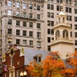 Boston Freedom Trail — Stock Photo