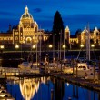 Victoria, British Columbia — Stock Photo