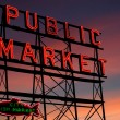 Stock Photo: Seattle Pike Place Market