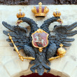 Russian coat of arms — Stock Photo #34331901