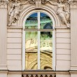Vienna window — Stock fotografie