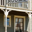 Sign for available rooms — Stock Photo #34836691
