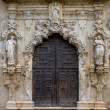 Entrance of Mission San Jose — Stock Photo