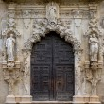 Entrance of Mission San Jose — Stock Photo