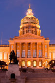 State Capitol in sunset — Stock Photo