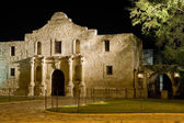 Alamo mission in San Antonio — Stock Photo