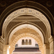 Stock Photo: Moorish arch
