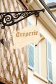 Creperie — Stock Photo