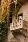 Juliets Balcony — Stock Photo