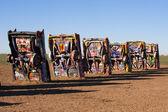 Famous art installation — Stock Photo