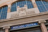 Central market — Stock Photo