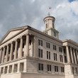 Tennesse State Capitol — Stock Photo #48521131