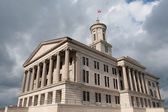 Tennesse State Capitol — Stock Photo