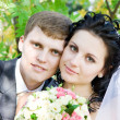 A portrait of the happy bride and groom — Stock Photo