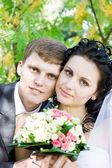 Portrét šťastné nevěsty a ženicha — Stock fotografie